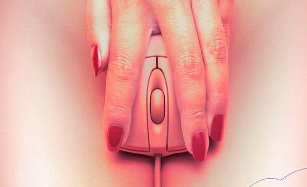 anatomia da vagina